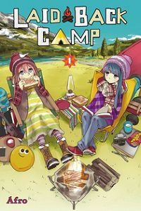Laid-Back Camp volume 1 cover