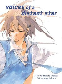 Voices of a Distant Star manga cover
