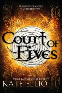 Court of Fives