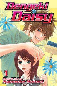 Dengeki Daisy volume 1 cover - Kyousuke Motomi