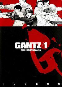 Gantz volume 1 cover - Hiroya Oku