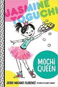 jasmine toguchi book cover