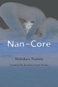 Nan-Core by Mahokaru Numata