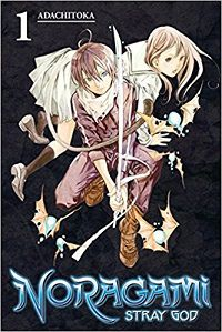 Noragami Stray God volume 1 cover by Adachitoka