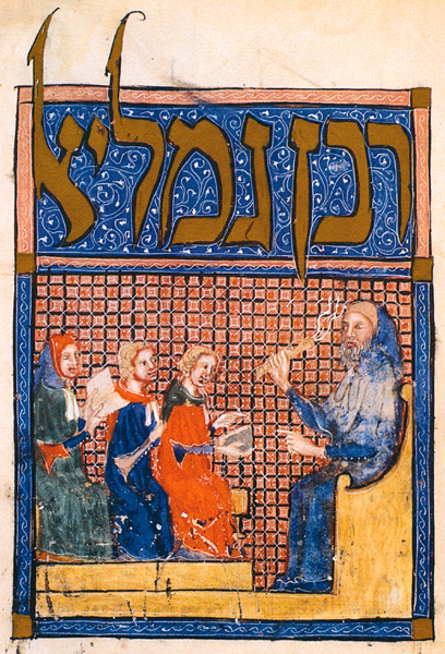 10 Things You Need To Know About The Sarajevo Haggadah
