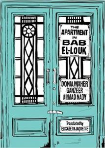The Apartment in Bab El-Louk by Donia Maher. Inbox Outbox March 30, 2018