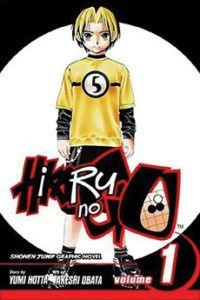 Book cover of Hikaru no Go Volume 1