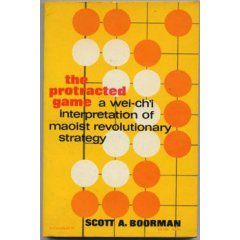 Book cover of Scott Boorman's The Protracted Game