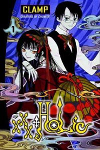xxxHolic volume 1 cover by CLAMP