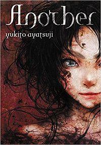 Another cover by Yukito Ayatsuji