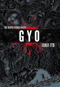 Gyo cover by Junji Ito