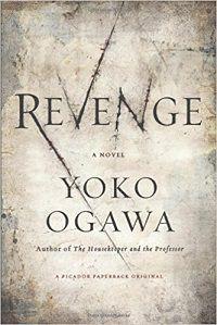 Revenge cover by Yoko Ogawa