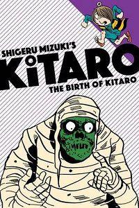 The Birth of Kitaro cover by Shigeru Mizuki