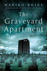 The Graveyard Apartment cover by Mariko Koike