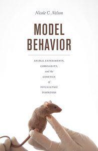 Model-Behavior-by-Nicole-Nelson-book-cover