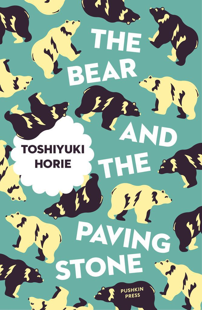the-bear-and-the-paving-stone-book-cover