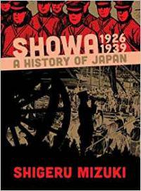 Showa Book Cover