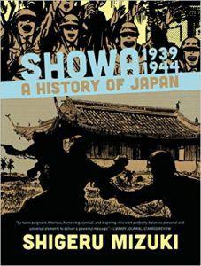 Showa 1 Book Cover