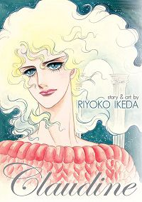 Claudine cover by Riyoko Ikeda
