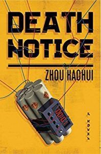 death notice by zhou haohui cover