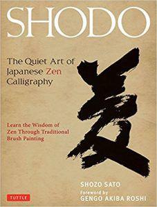 shodo by shozo sato book cover