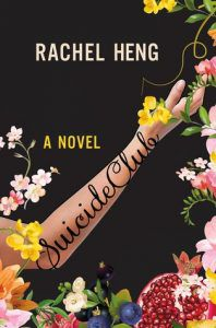 cover of SUICIDE CLUB by Rachel Hang