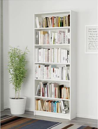 Space Saving Bookshelves From Ikea