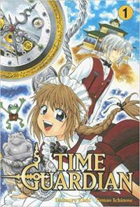 Cover of Time Guardian by Daimuro Kishi and Tamao Ichinose