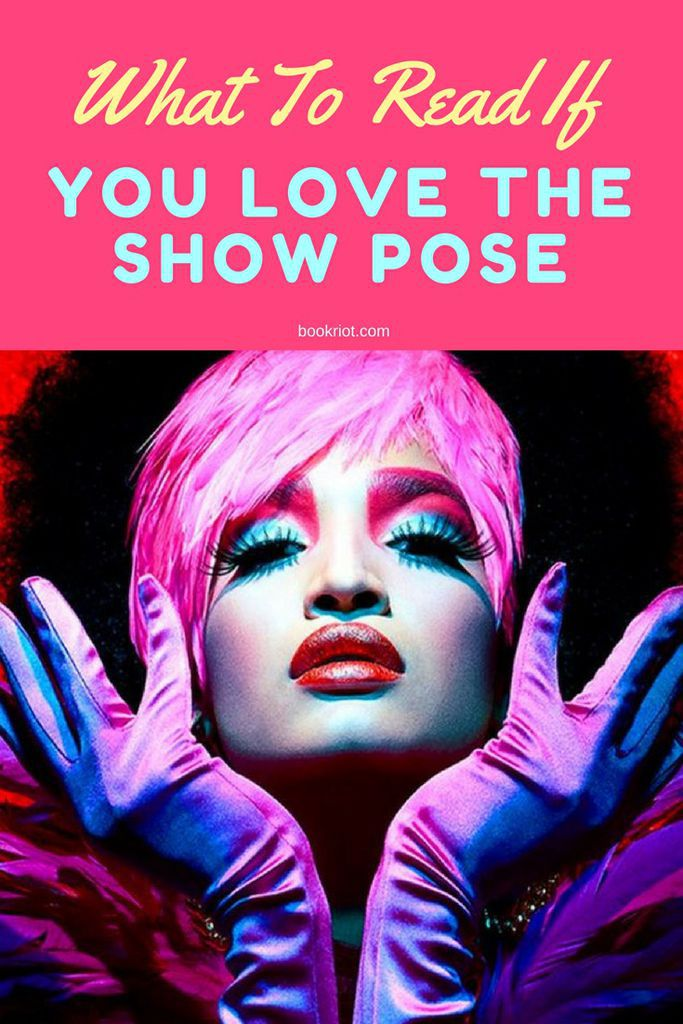 books for fans of pose