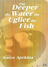 cover for the deeper the water the uglier the fish