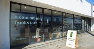 the lev bookstore