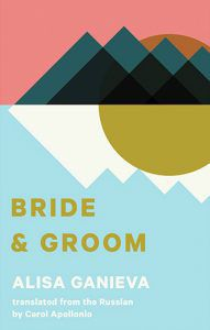 Bride and Groom by Alisa Geneva. Recommended Reads for Women in Translation Month.