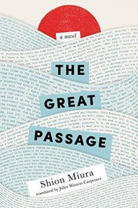 The Great Passage by Shion Miura. Recommended Reads for Women in Translation Month.