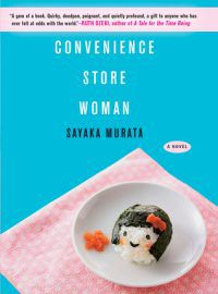 convenience store woman by sayaka murata cover image