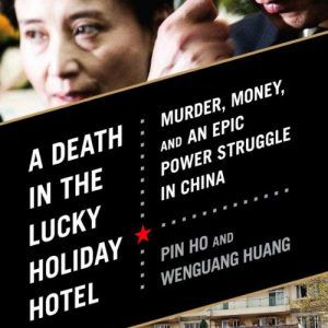 A Death in the Lucky Holiday Hotel Audiobook Cover