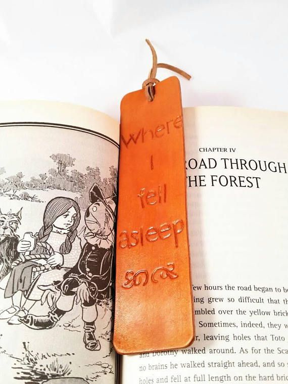 leather bookmark quotes