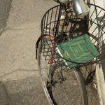 Books by bike