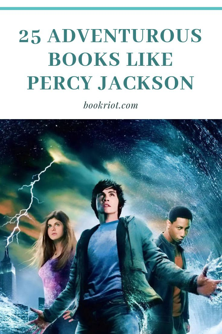 25 adventurous books like PERCY JACKSON by Rick Riordan. book lists | books like percy jackson | adventure books | adventure books for middle grade readers | middle grade books | books for kids | adventure books for kids