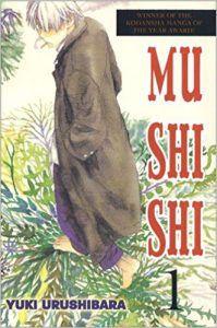 Mushishi volume 1 cover by Yuki Urushibara