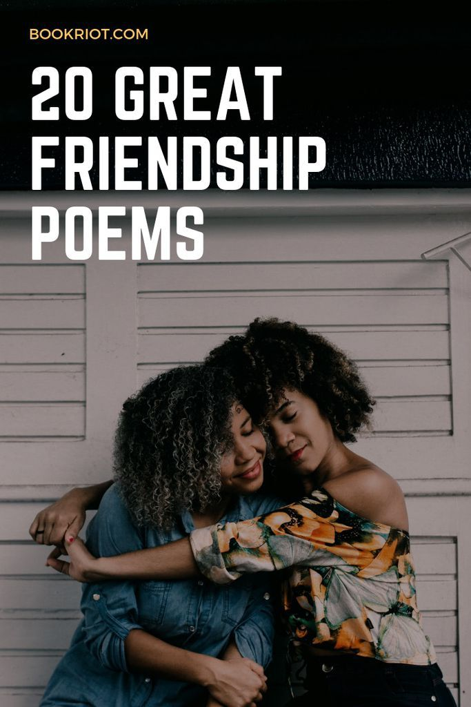 20 great friendship poems to make your day -- and your bestie's day. poems | poetry | friendship poems | poems about friends | poems about friendship