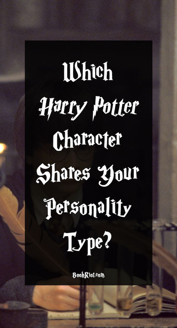 Which 'Harry Potter' Character Shares Your Personality Type? Harry Potter personality type list