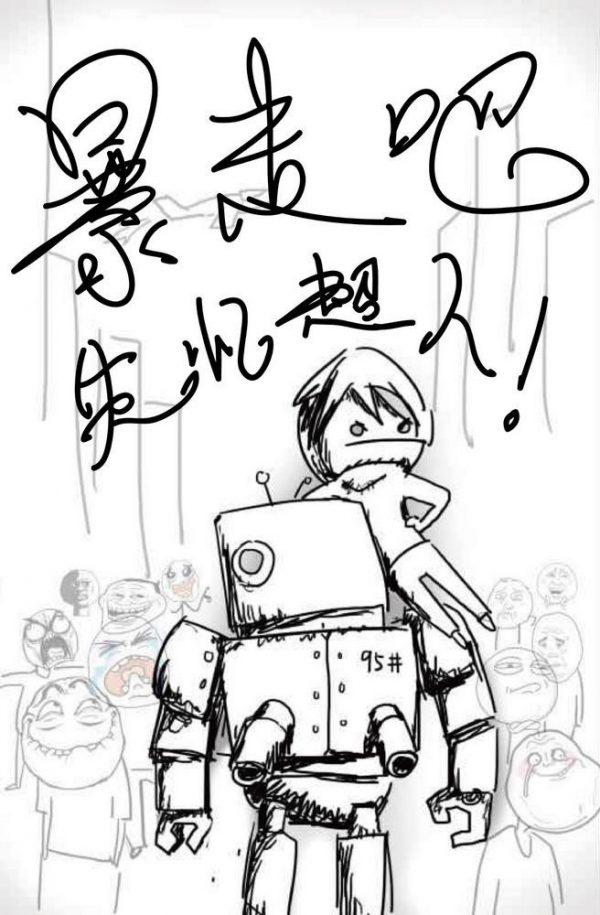 Resultado de imagen para robot 7723 mai