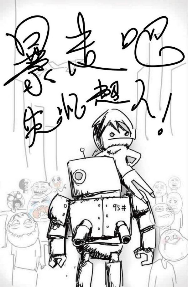 NEXT GEN, 7723 webcomic baozou manhua wang nima