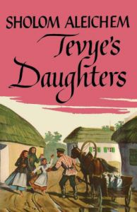 Tevye's Daughters cover