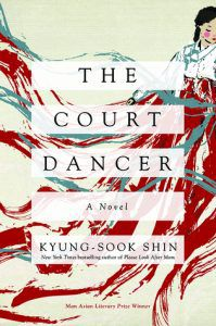 The Court Dancer by Kyung-Sook Shin. How Audiobooks Help My Sleep Goals