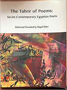 The Tahrir of Poems book cover