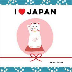 I Heart Japan by SEITOUSHA