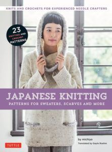 Japanese Knitting: Patterns for Sweaters, Scarves and More: Knits and crochets for experienced needle crafters by Michiyo