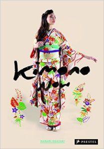 Kimono Now by Manami Okazaki