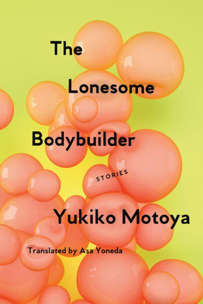 Lonesome Bodybuilder- Stories by Yukiko Motoya